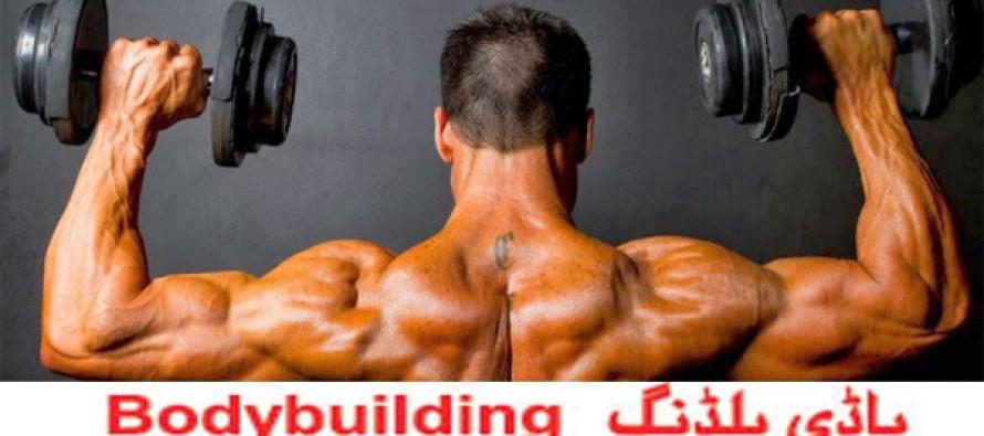 Ramadan og muskler