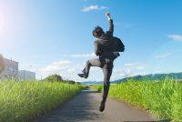 NEAT – energien du forbruker når du ikke trener
