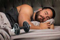Trening og søvn: Sov deg til bedre helse